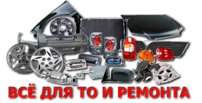 d48237108af Отзывы об интернет-магазине автозапчастей Parts62.ru